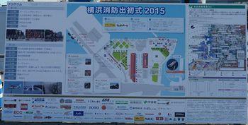 20150111_8.jpg
