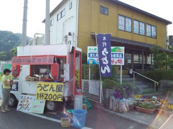 せき麺4.jpg