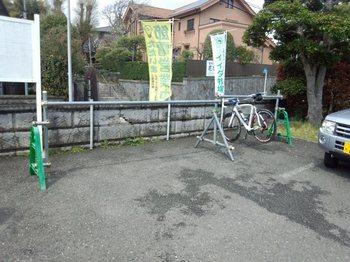 イイダ牧場2.jpg