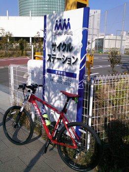 サイクルステーション.JPG