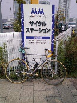 サイクルステーション2.JPG