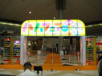 ハムフェア2011.JPG