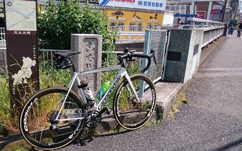 五太夫橋.jpg