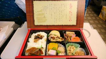 京おばんざい弁当.jpg