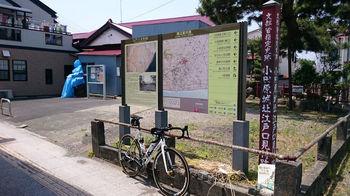 小田原宿「江戸口見附」.jpg