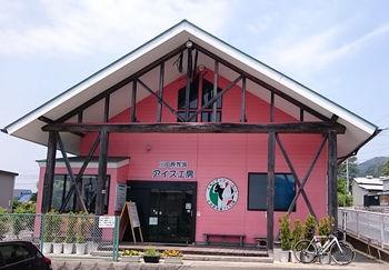 小田原牧場アイス工房.jpg