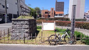 平塚宿江戸見附跡.jpg