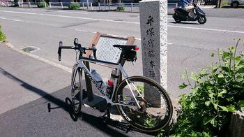 平塚宿脇本陣跡.jpg