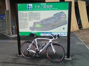 琵琶湖213.JPG