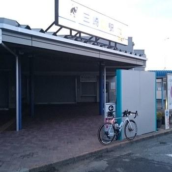三崎口駅.jpg