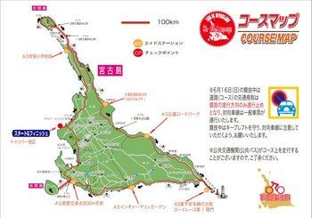 2013宮古島コース.jpg