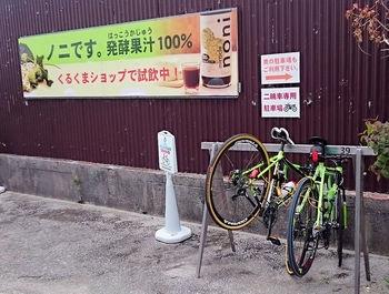 カフェくるくま駐輪場.jpg