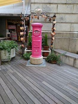カラコロ工房幸運のポスト.JPG