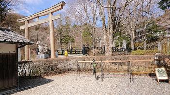 古峯神社鳥居.JPG