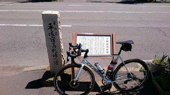 平塚宿高札場跡.jpg