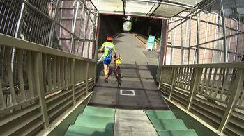 新戸隧道階段出口.jpg