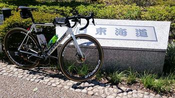 旧東海道八丁畷.jpg