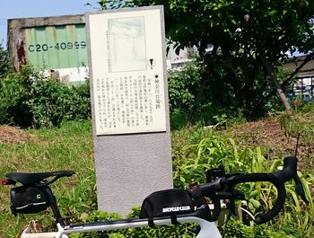 神奈川台場跡.jpg