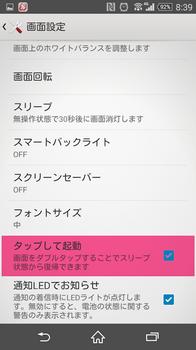 Screenshot_2014-11-01-08-40-00.png